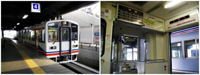 trem-japao-heyitsmiblog