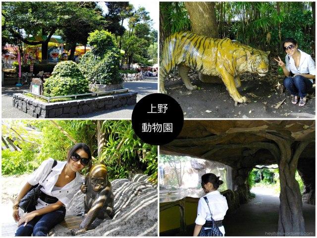 uenozoo_heyitsmi_blog